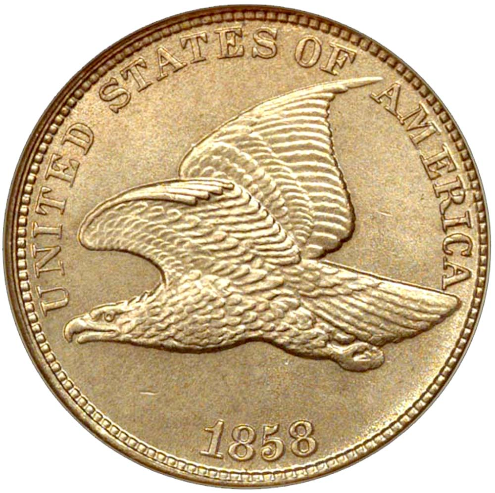 Indian Cent (1859-1909)